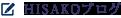 大阪の助産所【助産院ばぶばぶ】の HISAKOブログ