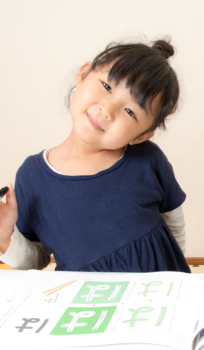 hiragana - 「へ」と「え」の使い方