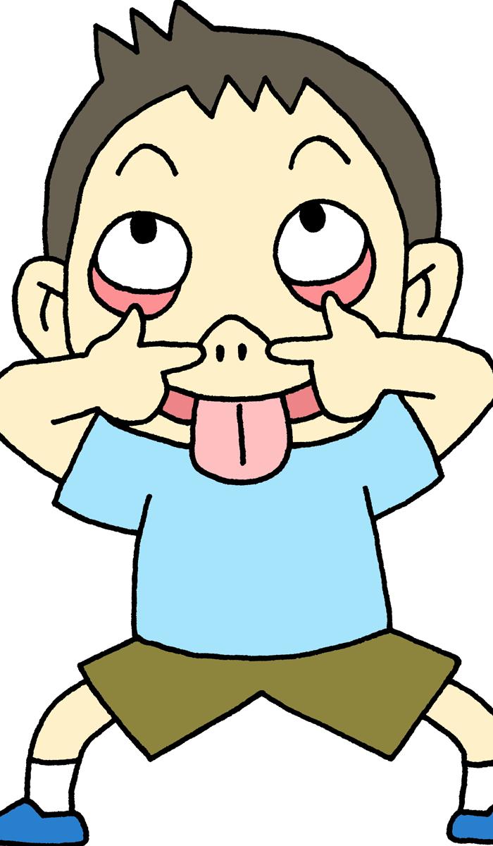 hengao - しゅんちゃんのチュー
