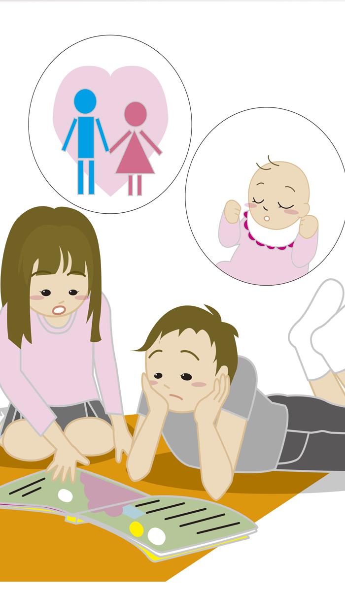 sei - 赤ちゃんはどこから生まれる?〜いのちの授業〜