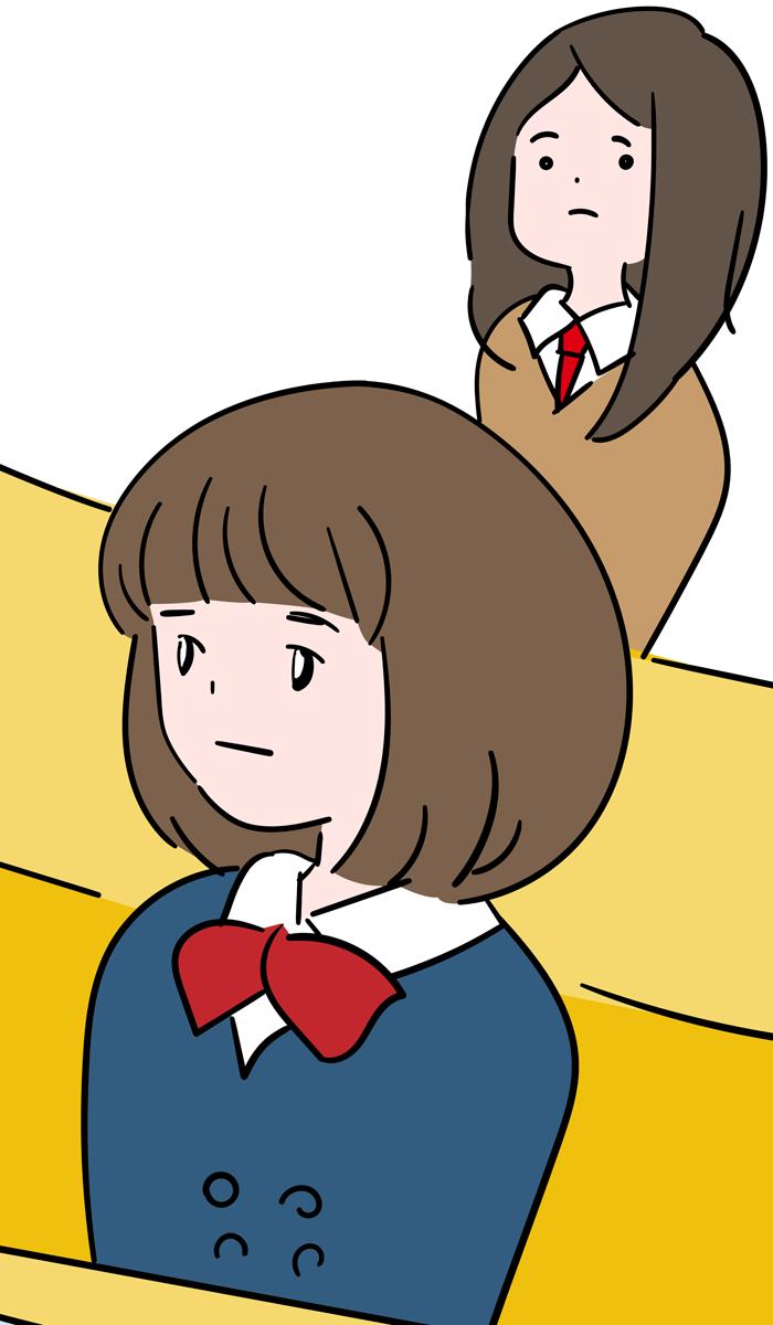 koukou jyuken - 高校受験!!