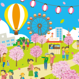 SUNSUNフェス2015 助産師HISAKO 講演会やりまーす!