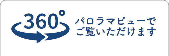 360 panorama gamakuch top - がまくちマホン(お財布ショルダー)