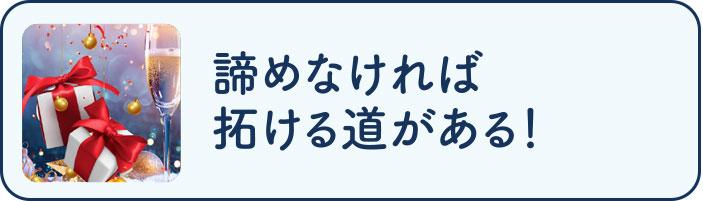 50a9633007a498af9071913c2d62e85e - 『沖縄移住』ものがたりブログ全編
