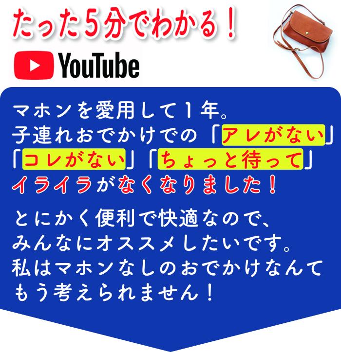 5times understand marron02 - お財布ショルダーマホン(9月発送分予約開始)