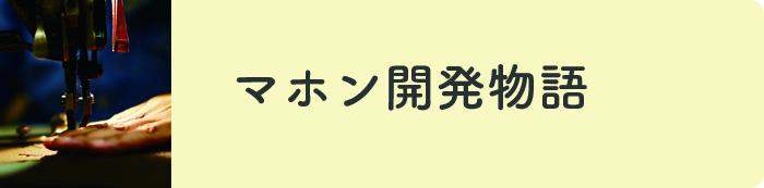 Kaihatsu monogatari - 幸せ♪♪ ビュッフェ