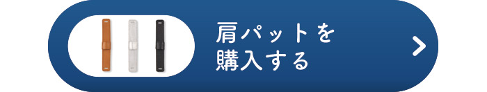 Kata pad bana - がまくちマホン(お財布ショルダー)発売開始