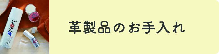 Kawa Oteire - ママは荷物が多すぎて(お財布ショルダーマホン)