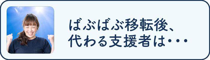 ea8a0f6f2411cd6d1e8238d340483eb5 - 『沖縄移住』ものがたりブログ全編