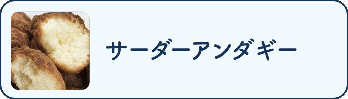 f57b290b37d3a866b3b5fd7657fcf3fb - 『沖縄移住』ものがたりブログ全編