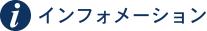 information - 幸せ♪♪ ビュッフェ