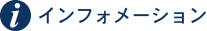 information - お財布ショルダーマホン