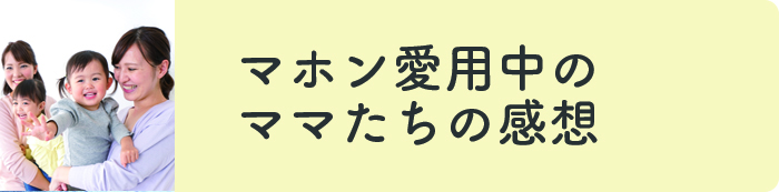 mama voice top2 - 幸せ♪♪ ビュッフェ