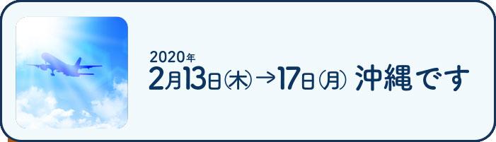 o baba - 『沖縄移住』ものがたりブログ全編