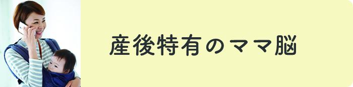 sango - マホン愛用中のママたちの感想(お財布ショルダーマホン)