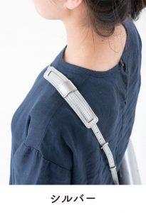silver Kata pad 205x300 - 肩パット(お財布ショルダーマホン専用)