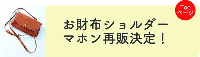 topage marron bana - マホンを連れて沖縄県 久米島へ行ってきました。