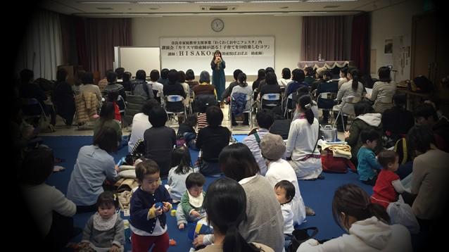 b627361347916d52100c59faa6da3989 638x358 - 奈良県セミナー行ってきました