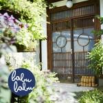 babu babu open s 2 150x150 - いのちの授業 参加者募集!