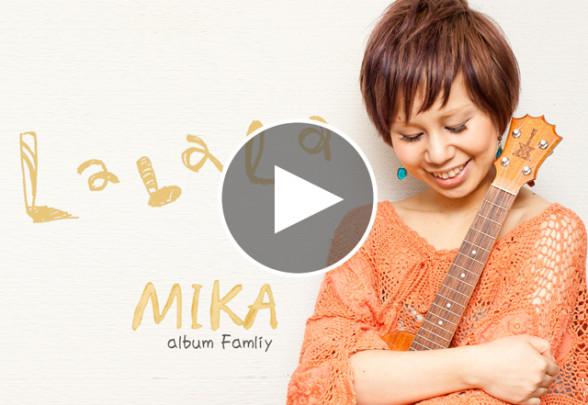 MIKA goto youtube link 588x405 - ウクレレライブで感じたこと
