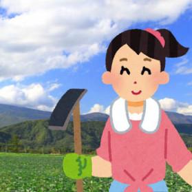 babu_babu_farm_s