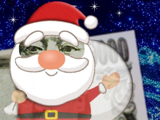 a9494258bdaff3e8fe05c0186128afbc 540x405 - クリスマスの苦悩