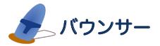 baunsar - (3)【おへや】 赤ちゃんを迎えるために必要なもの (全6編)