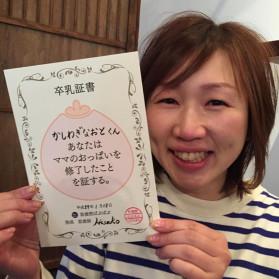 Kashiwagi_san_SotuNyu_05