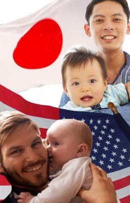 difference 259x405 - 国によってこんなに違う子育て(web相談)