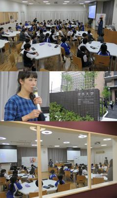 f990c2ebe53773bcd986656da183c5ec 239x405 - いのちの授業(関西大学初等部2年生)