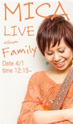 MIKA LIVE 238x405 - MIKAライブ!20名限定無料ご招待☆4月1日(土)12:15〜