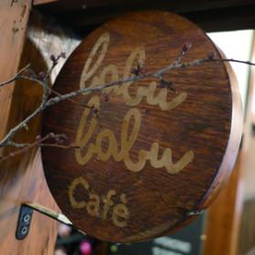 babu babu cafe s 279x279 - 『ばぶばぶcafé』がオープンしました〜!