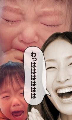iya iya 1 244x405 - オモロすぎ!イヤイヤ期〜!