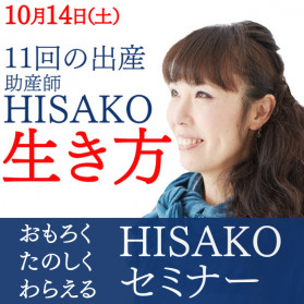 生き方_blog_s
