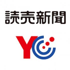 yomiuri paper s 279x279 - 読売新聞で紹介されました