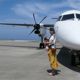 46ed1d1e4282807733d3c9ba690327b5 279x279 - マホンを連れて沖縄県 久米島へ行ってきました。