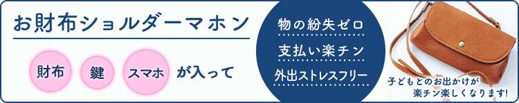 mahon bnr - マホンを連れて沖縄県 久米島へ行ってきました。