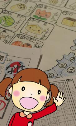 nana 244x405 - ななちゃんの宿題