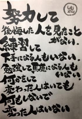 sennari_02
