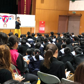 tamagawa s 279x279 - 中学生に届け!〜玉川中学校3年いのちの授業〜