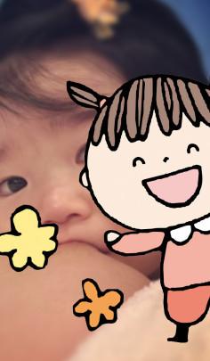 seijin 236x405 - 1歳9ヶ月ぎゅいんぎゅいん飲んでます!
