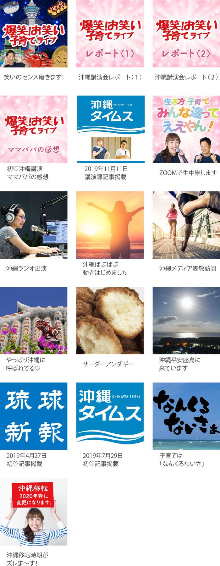 all blog okinawa - サーダーアンダギー(沖縄のおみやげ)