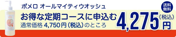 pomelo TEIKI moushikomi bana - インフルエンザと授乳