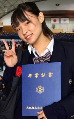 suzu 253x405 - 卒業
