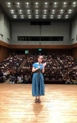 shizuoka 253x405 - 静岡県磐田市 HISAKO講演会