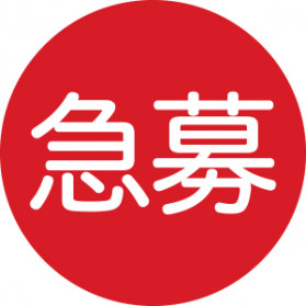 inochi01 279x279 - 東大阪市立高井田中学校 いのちの授業 0歳児親子&後期妊婦さん募集