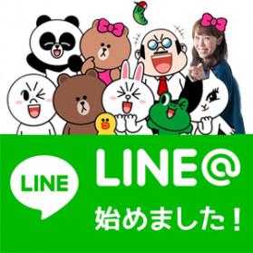 LINE@_ss