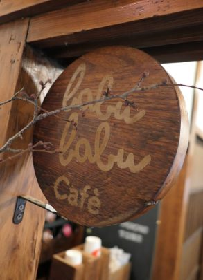 babu babu cafe singboard 293x405 - カフェドリンク一気飲み〜っ!