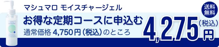 marshmallow TEIKI moushikomi bana - インフルエンザと授乳