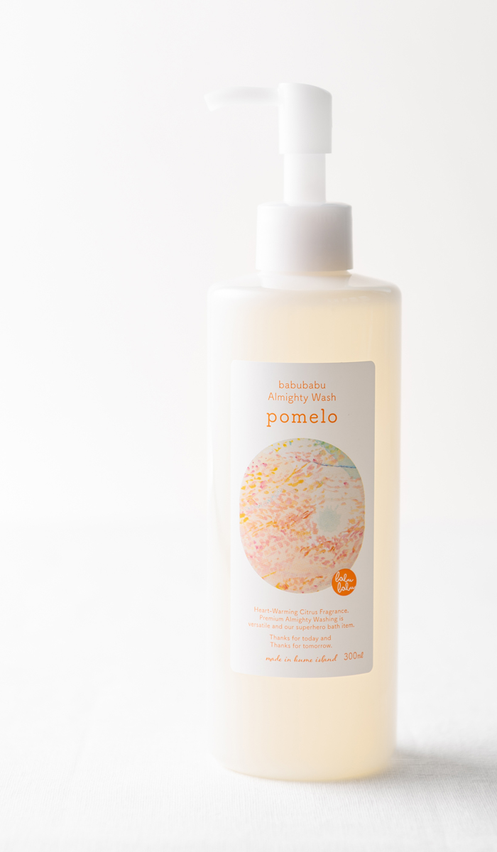 pomelo - ポメロ開発ものがたり(オールマイティウオッシュ)